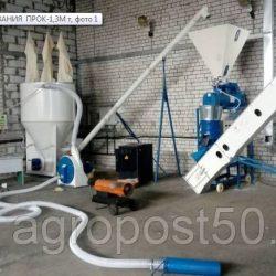 Комбикормовый мини-завод ПРОК-700 кг + Гранулятор