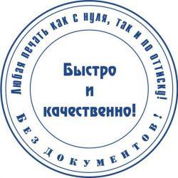 1  000011 хабаровкс
