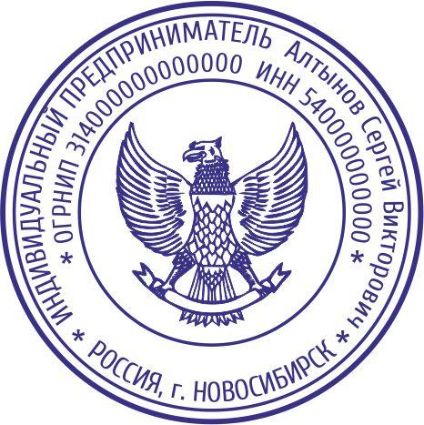 1a новосибисрк24389562406