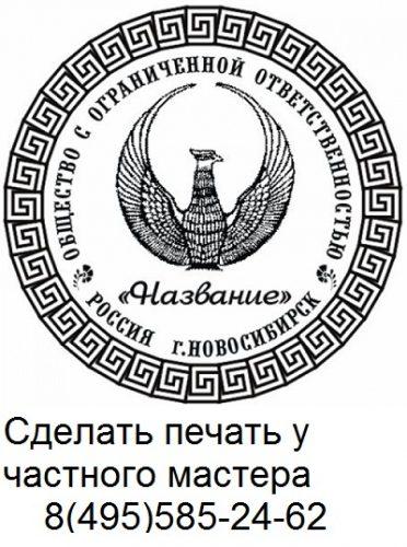 1.заказать печать в Москве