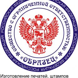1,гербовые печати