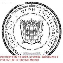 1ю..печати с логотипом
