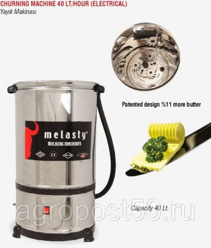 Маслобойка 15 литров 20 л, Маслобойки