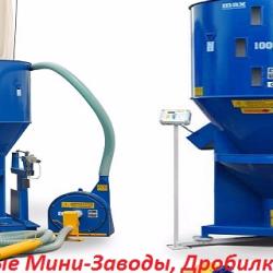 Комбикормовый мини-завод Прок-500М