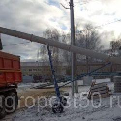 зерна Элеваторный (10-12-14 метров)